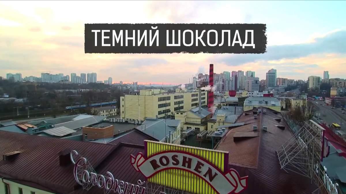Оффшоры Порошенко: зачем Порошенко искал райские острова - расследование
