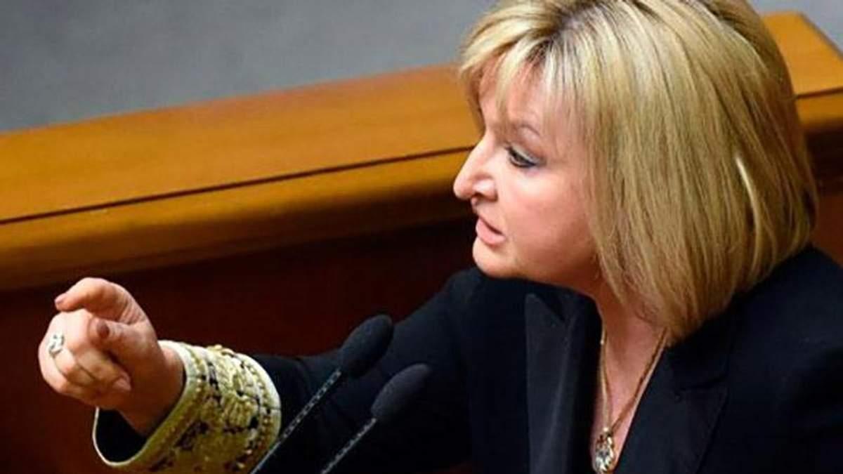 Ирина Луценко прокомментировала оффшорный скандал президента