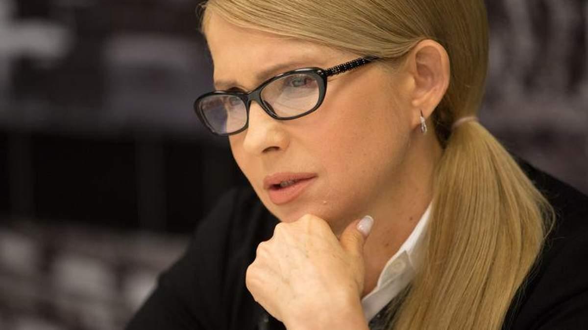 Ілюзії Тимошенко, або Не всі українці страждають на амнезію