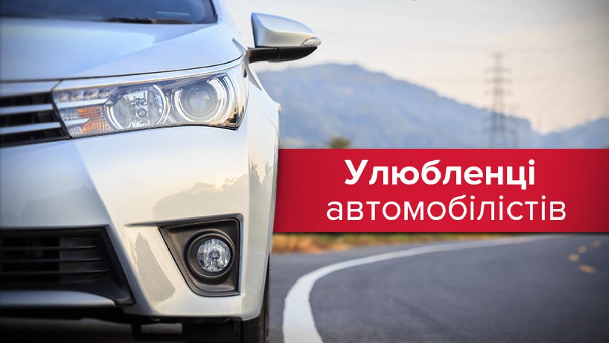 Toyota Corolla – автомобіль, який найкраще продається у світі