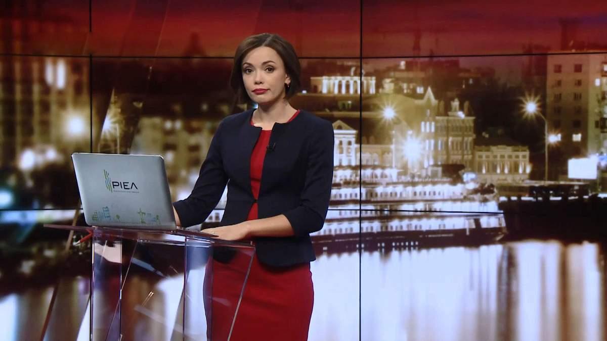 Випуск новин за 19:00: Гастролі російських артистів. Звільнення Колмогорова