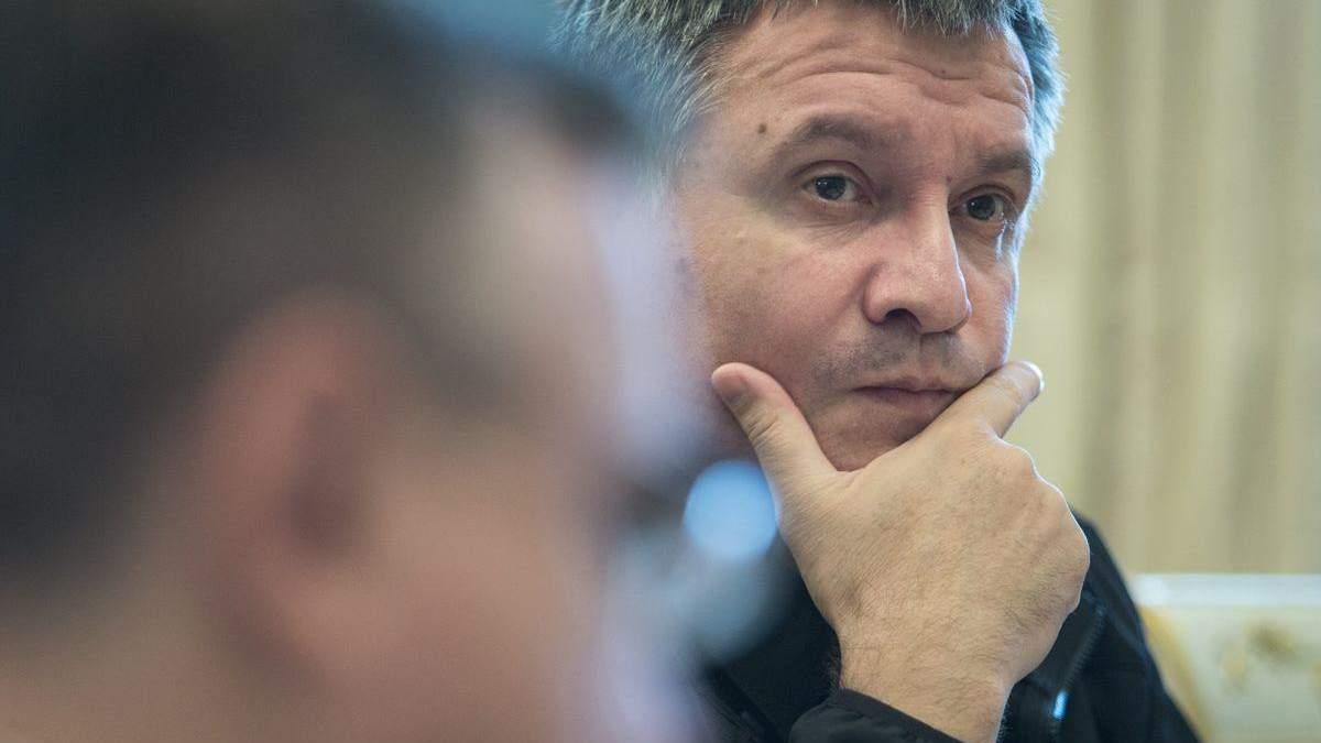 Аваков рассказал, при каких условиях уйдет в отставку