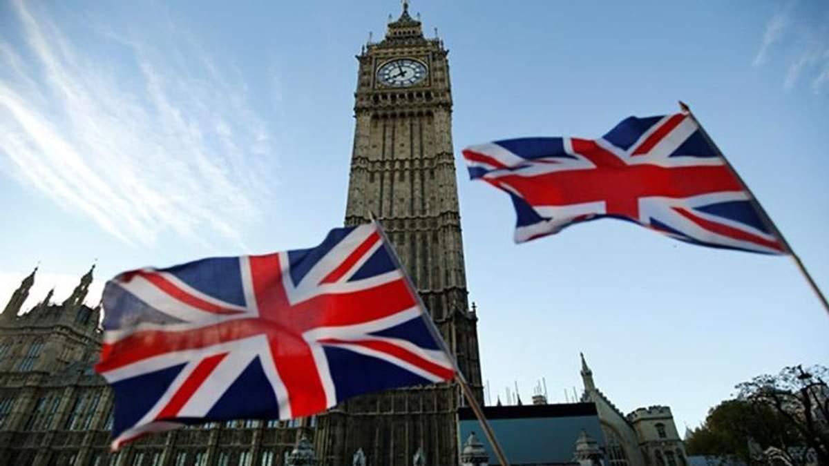 Великобритания ослабит строгие требования для представителей стран ЕС