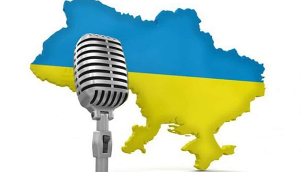 Мовні квоти на радіо: від сьогодні в ефірі ще побільшає україномовної музики