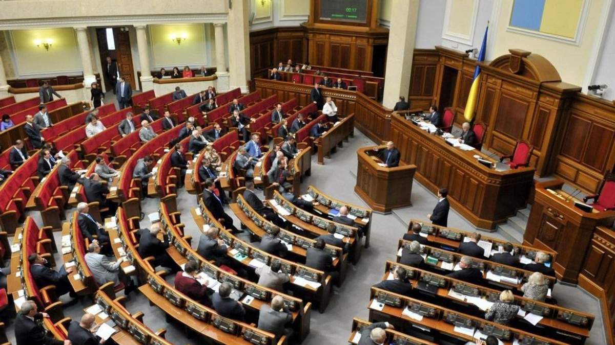 Як у парламенті відреагували на фейкову новину російських ЗМІ