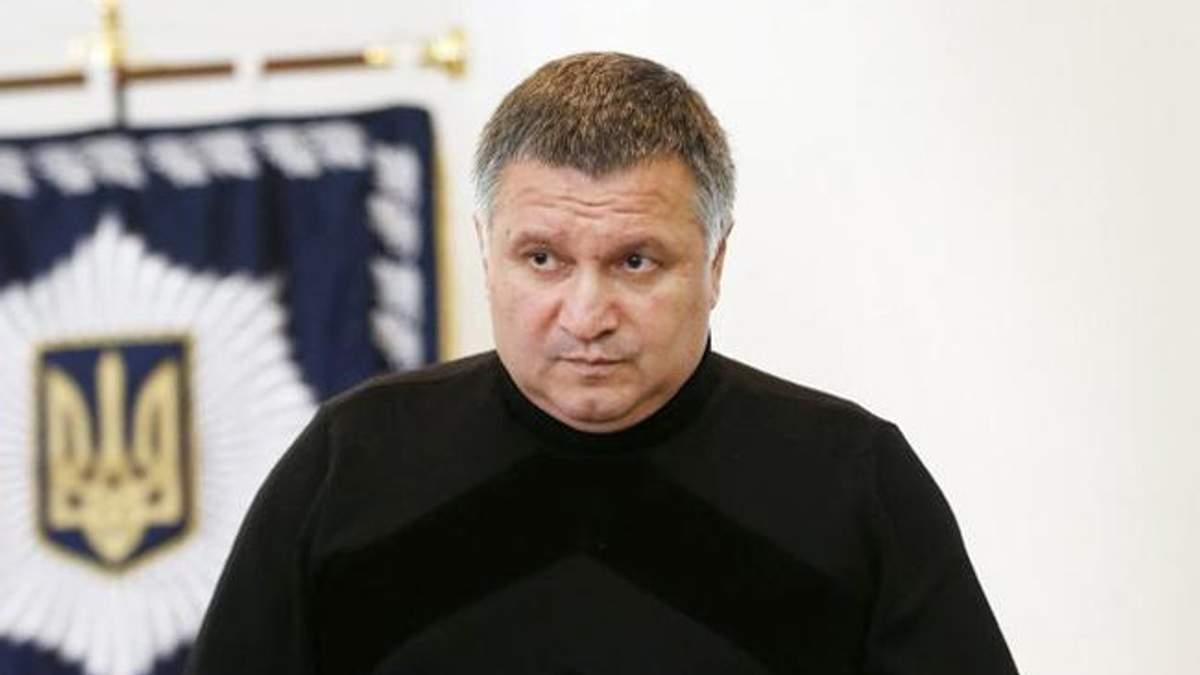 Аваков пропонує карати правоохоронців за оприлюднення матеріалів з місця слідчих дій