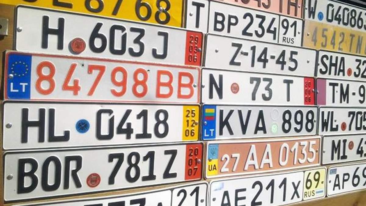Литва и ГФС расследуют законность ввоза в Украину авто на литовских номерах