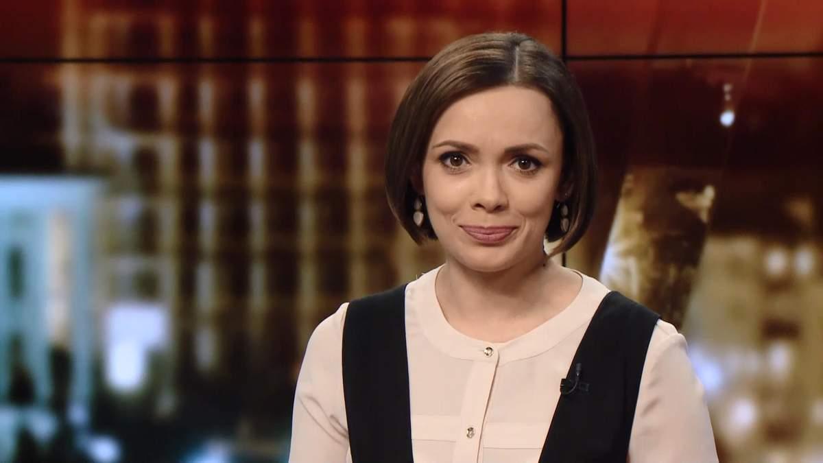 Випуск новин за 19:00: Постачання зброї від Росії. Гроші Онищенка