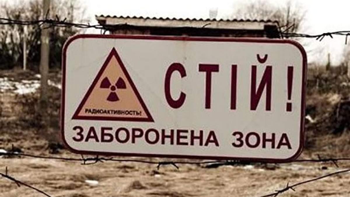 В зоне отчуждения построят хранилище для ядерного топлива