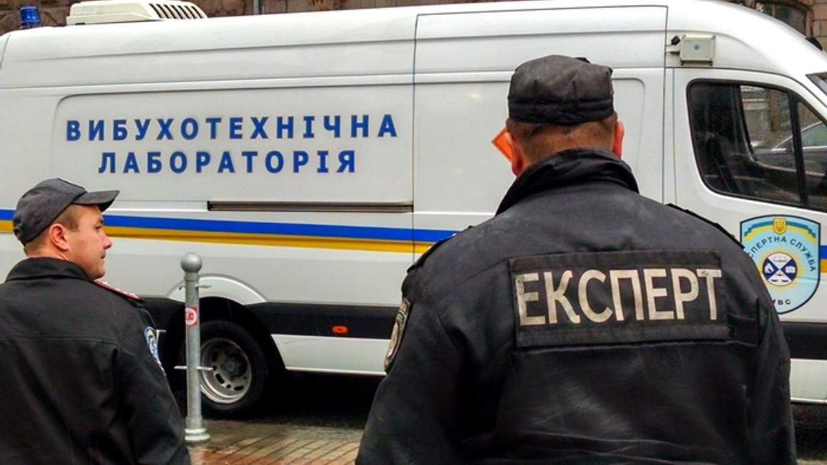 В Украине сообщили о заминировании девяти аэропортов: перечень