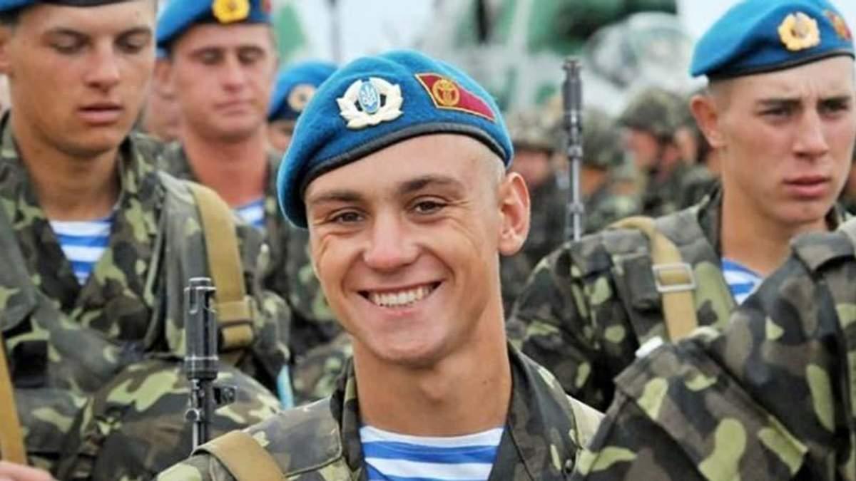 Украинские ВДВ меняют название и униформу: мнение десантников об изменениях