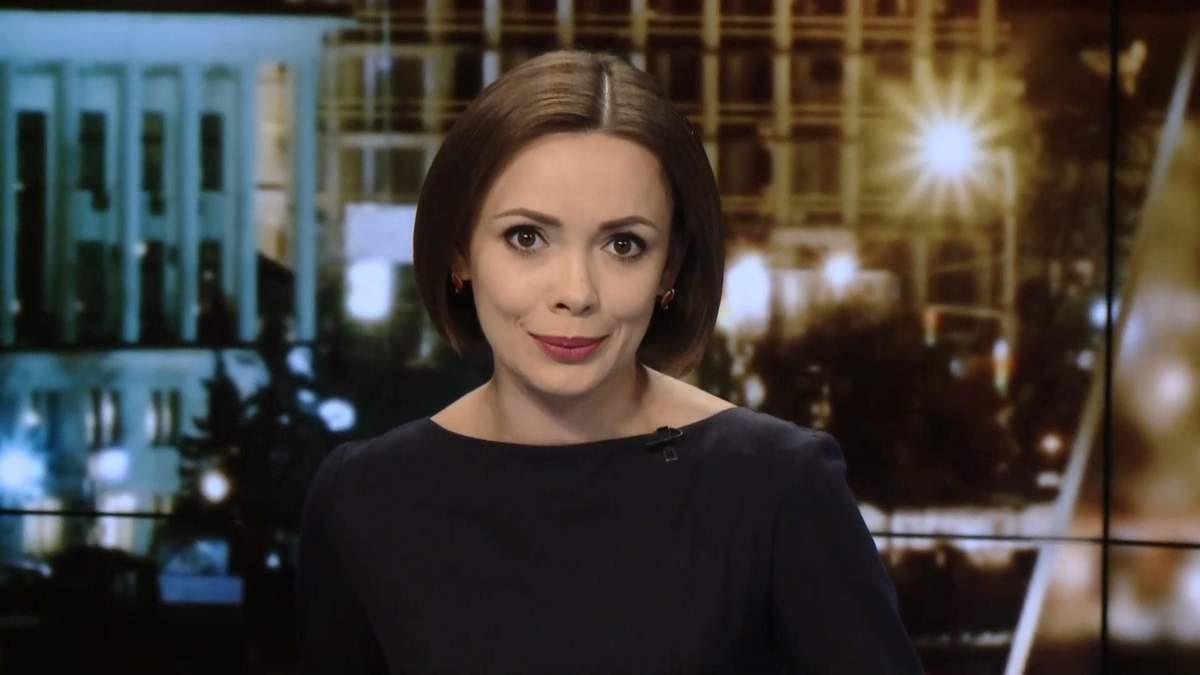 Випуск новин за 19:00: Миротворці на Донбасі. Український ресторан у Піднебесній