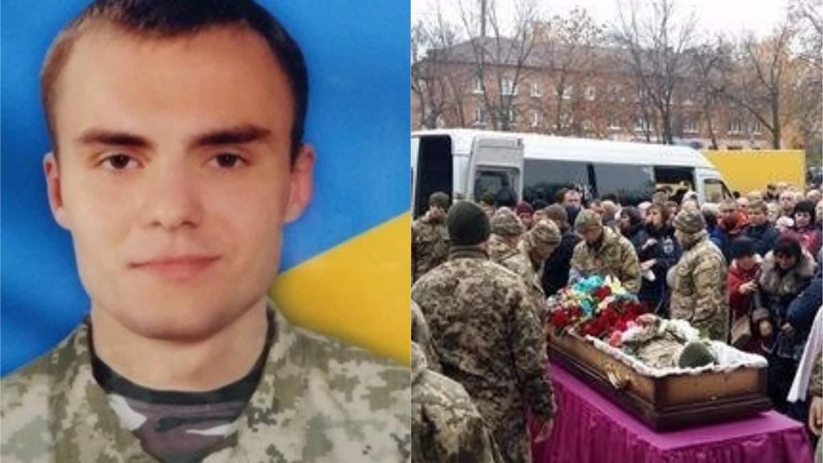 Із загиблим бійцем АТО на колінах попрощалися на Сумщині: опубліковані відео