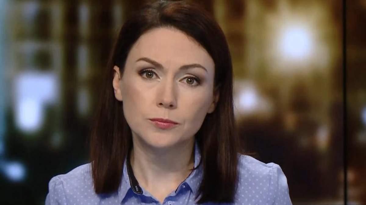 Выпуск новостей за 19:00: Выход пожизненно заключенного. Марш возмущенных в Киеве