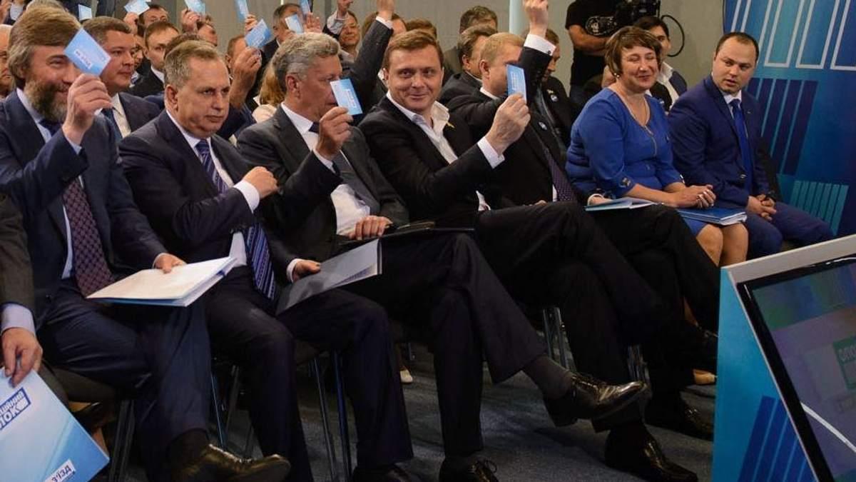 """До 2019 року """"Опозиційний блок"""" розпадеться на окремі партії"""