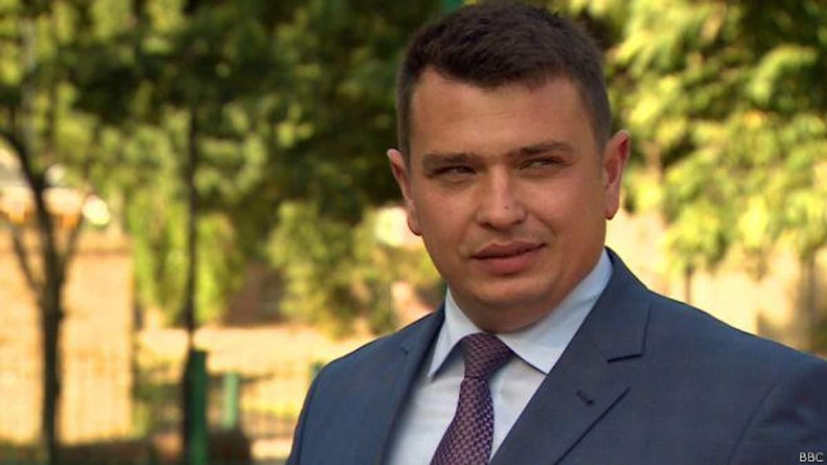 НАЗК хоче оштрафувати голову НАБУ Артема Ситника