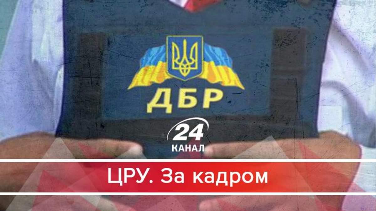 Кому вигідно провалити створення Державного бюро розслідування в Україні - 15 листопада 2017 - Телеканал новин 24