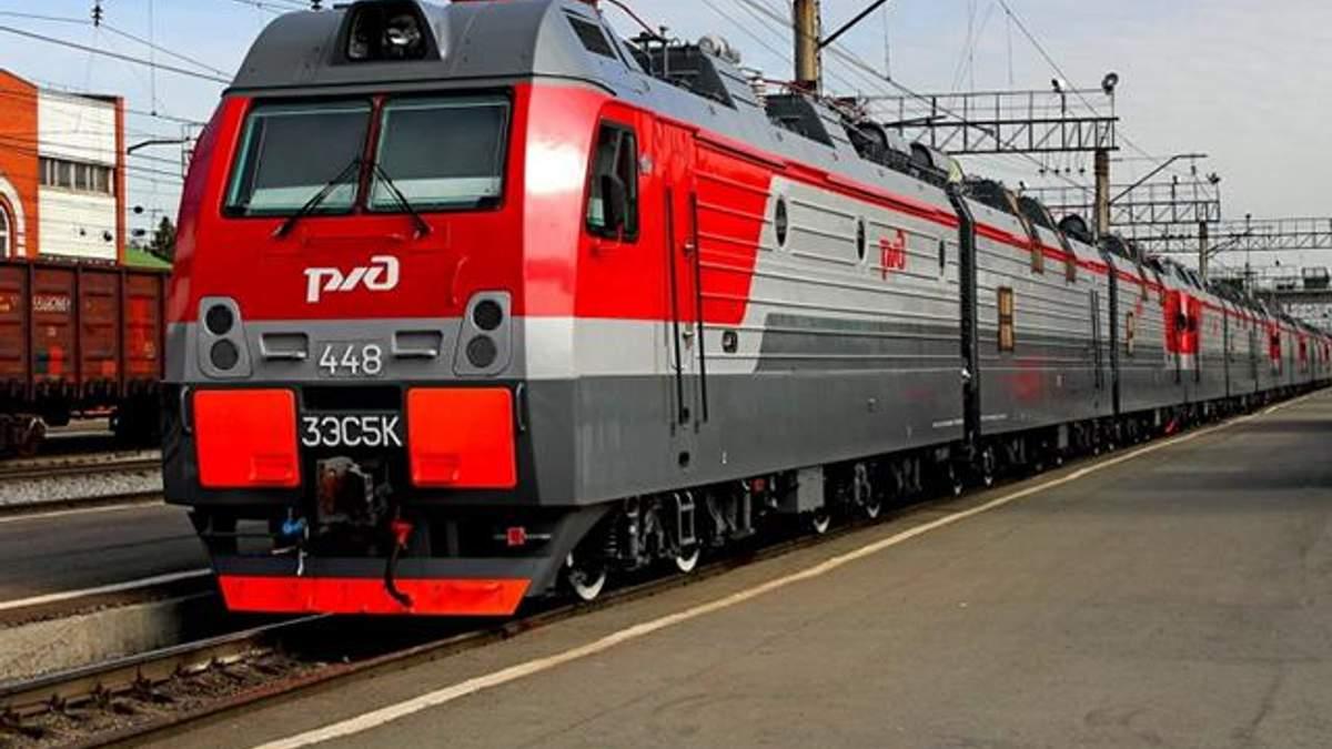 Россия запускает первые пассажирские поезда в обход Украины