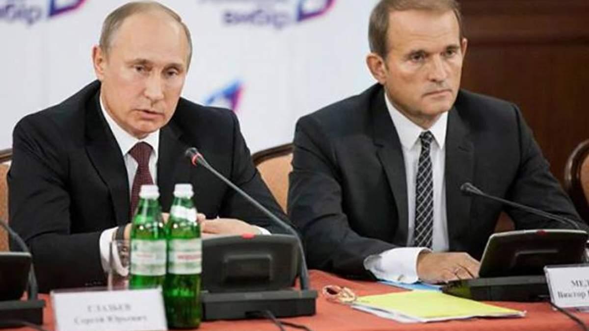 """Путін дав обіцянку Медведчуку поговорити з ватажками """"ЛДНР"""" про обмін полоненими"""