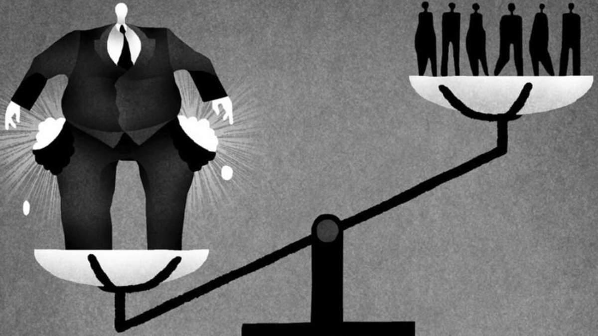 Про социальное неравенство и искусственное нивелирование разницы между людьми