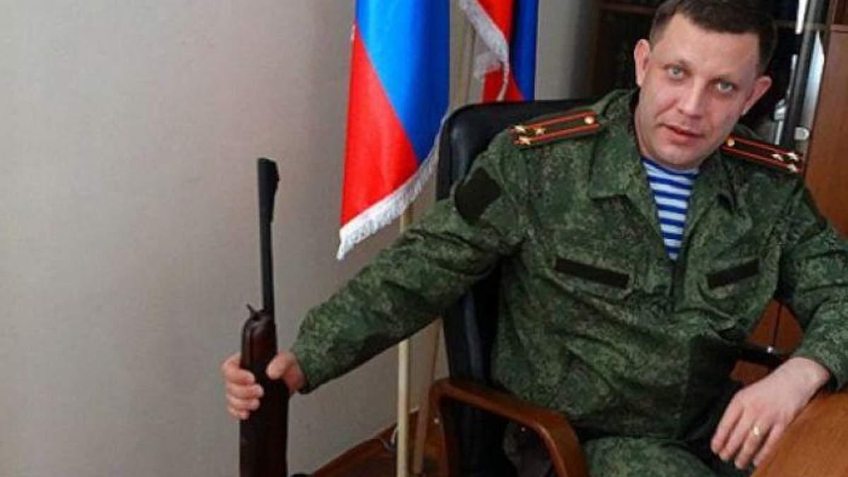 Терорист Захарченко прокоментував розмову з Путіним щодо українських полонених