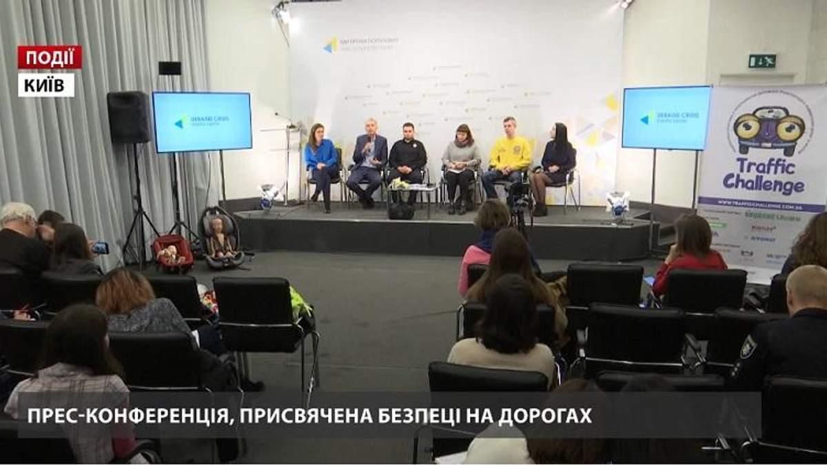 У Києві пройшов тренінг, присвячений  безпеці на дорогах