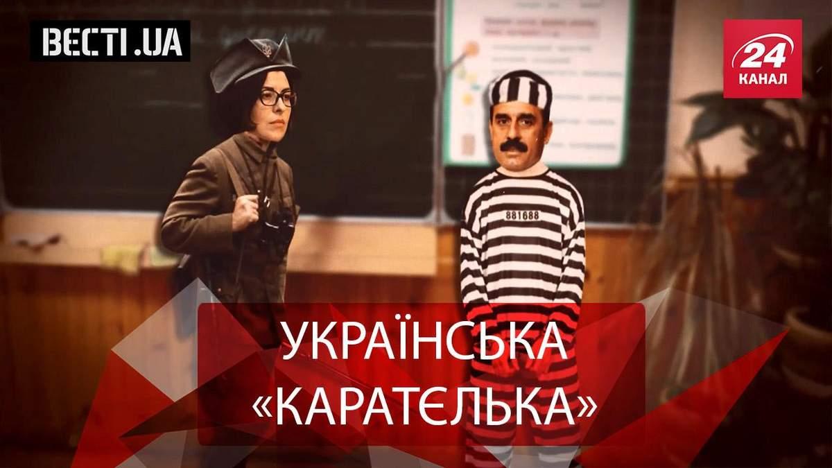 Вести.UA. Пытки от Сыроид. Саакашвили устроил политический ад