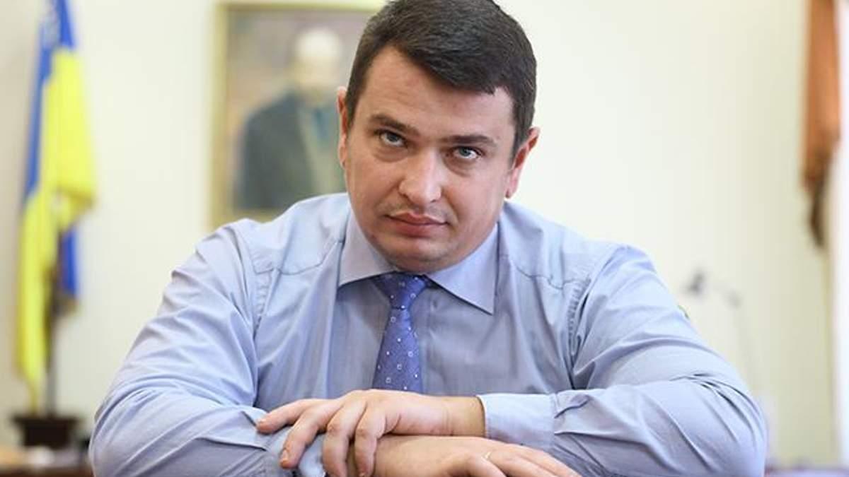 Генпрокуратура возбудила дело против председателя НАБУ Сытника, – СМИ