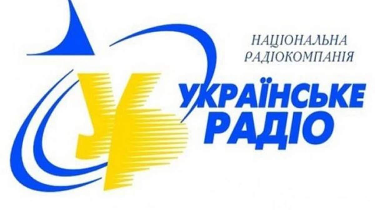 """У Білорусі затримали кореспондента """"Українського радіо"""": """"шиють"""" шпигунство"""