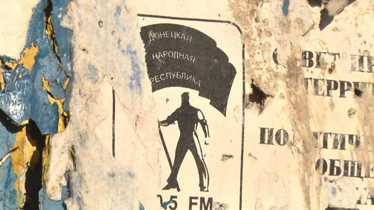 """На Східному фронті без змін: як живуть українські військові в умовах """"затишшя та постапокаліпсису"""""""