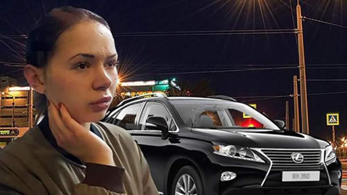 Действиях матери Алены Зайцевой после ДТП в Харькове - СМИ