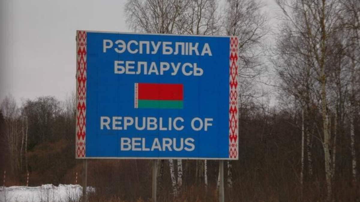Білоруські спецслужби затримали ще одного українця