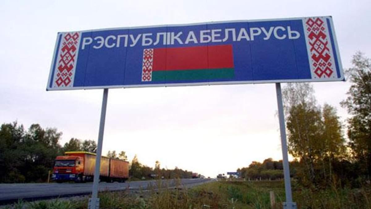 Шпионский скандал между Украиной и Беларусью набирает обороты