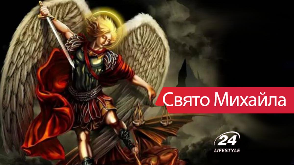 Михайлов день 2019: что нельзя 21 ноября – народные приметы