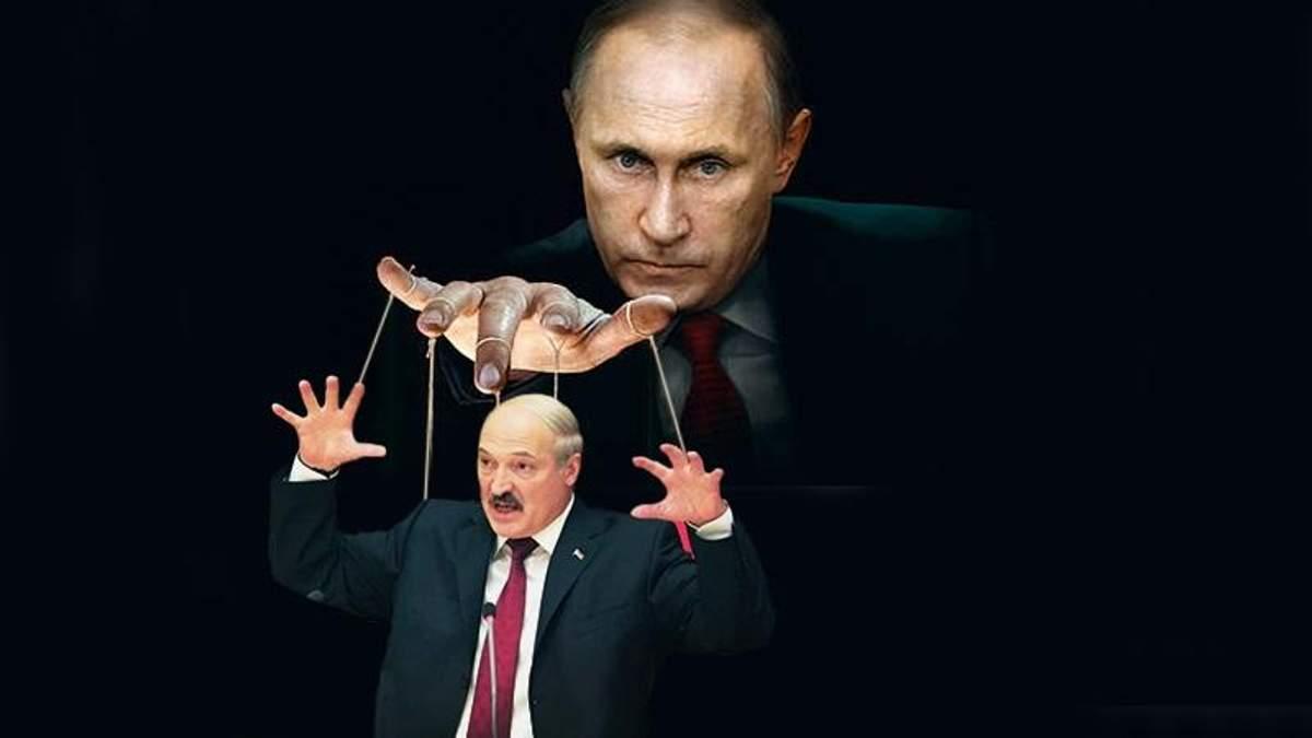 Лукашенко вирішив, що союз з Путіним надійніше?