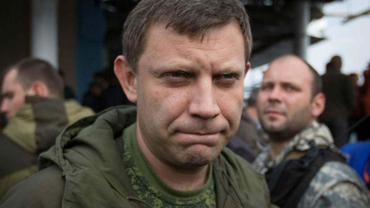 """Захарченкові пропонують очолити """"ЛНР"""""""