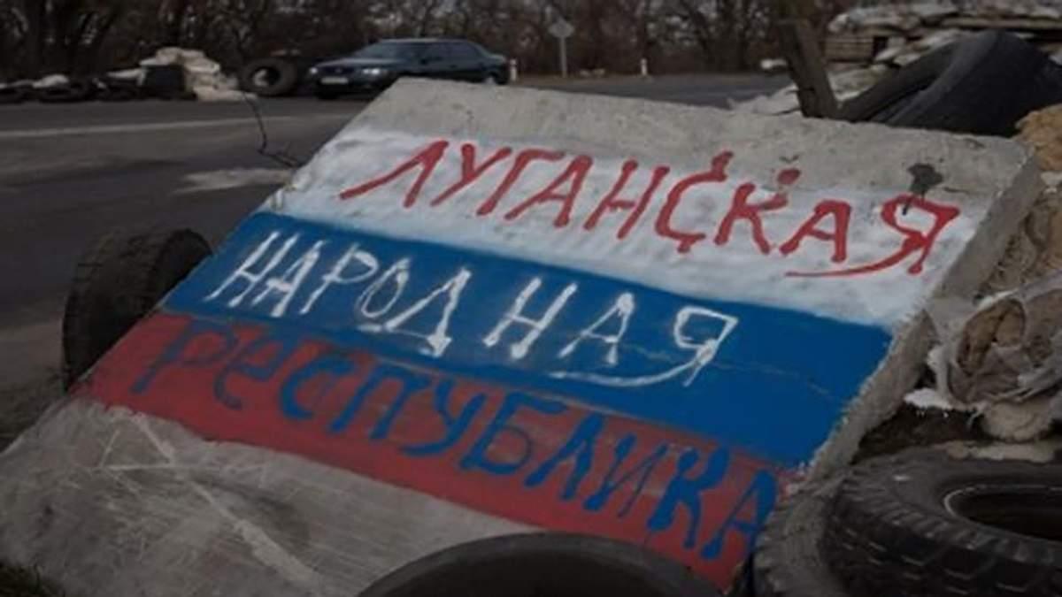 Чем угрожают Украине беспорядки в Луганске