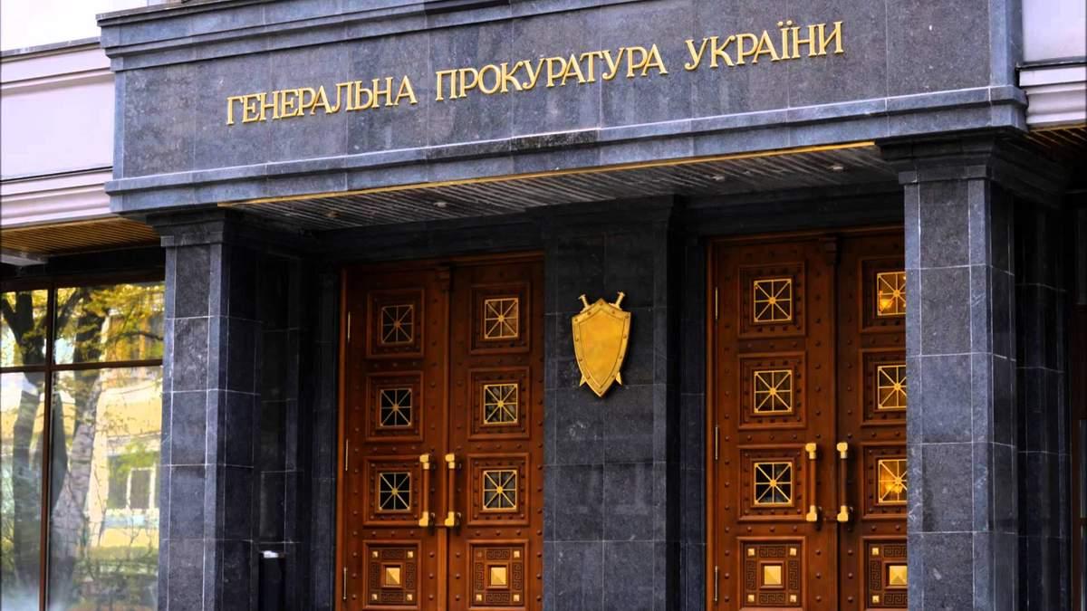 ГПУ расследует незаконную приватизацию части здания Минагрополитики