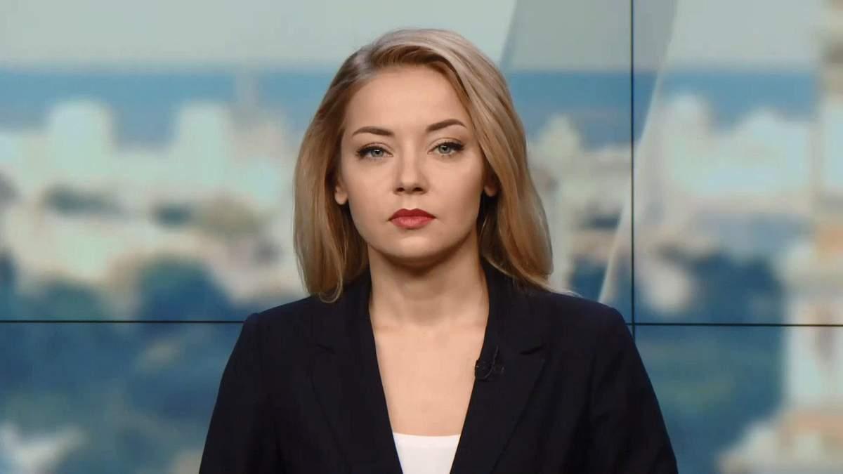 Випуск новин за 14:00: Російський гумконвой. Пожежа під Києвом