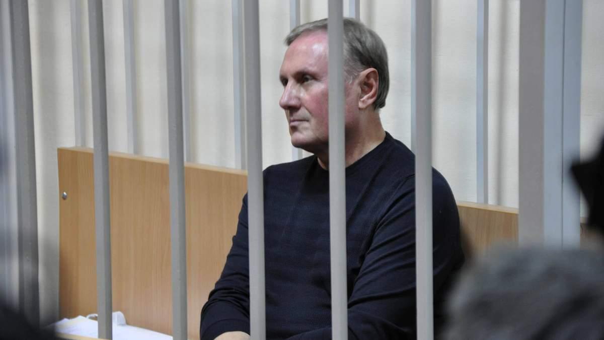 На Луганщині суд відмовив Єфремову в скасуванні арешту