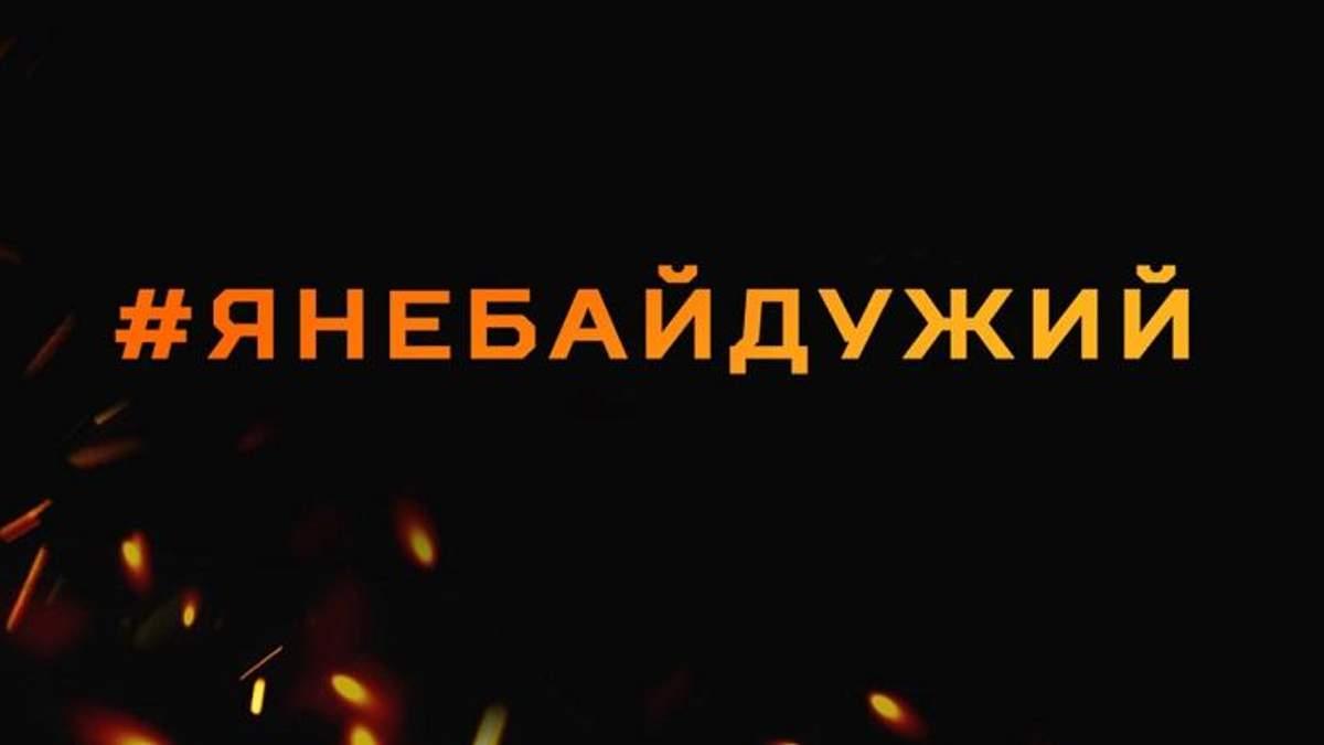 """Часть денег с билетов на фильм """"Киборги"""" пойдет на помощь семьям погибших бойцов"""
