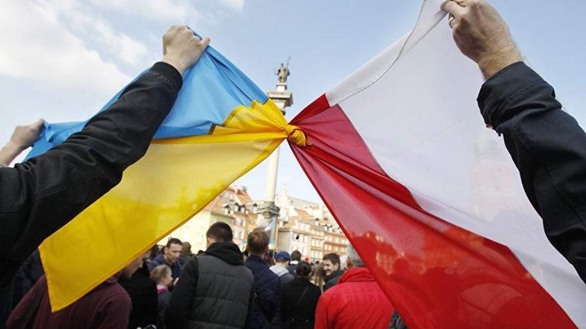 Чому зіпсувались відносини між Україною й Польщею