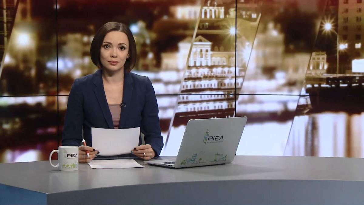 Підсумковий випуск новин за 21:00: Роковини Голодомору. Ситуація в зоні АТО