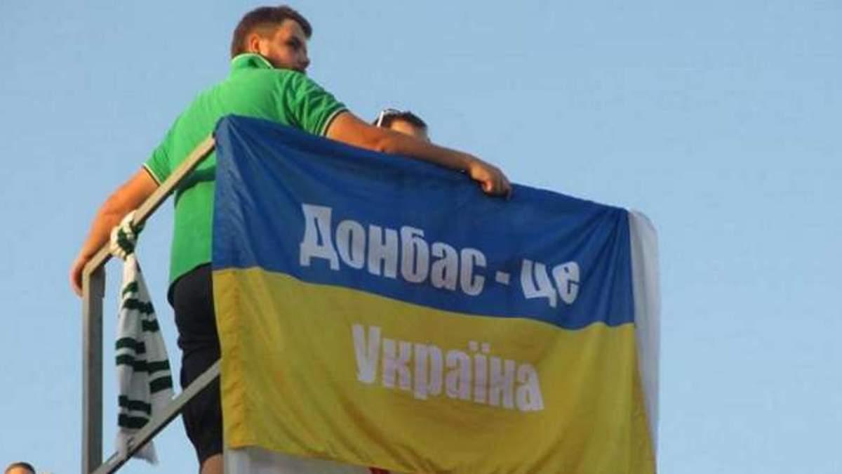 Донбас має бути в рівних умовах зі всіма