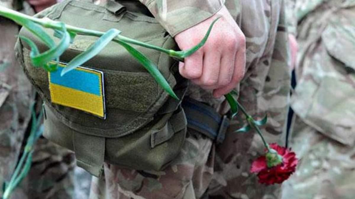 На Донбассе погиб боец АТО из Житомирщины