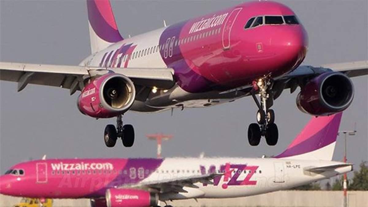Wizz Air у Львів та Харків відкриває маршрути від 279 грн