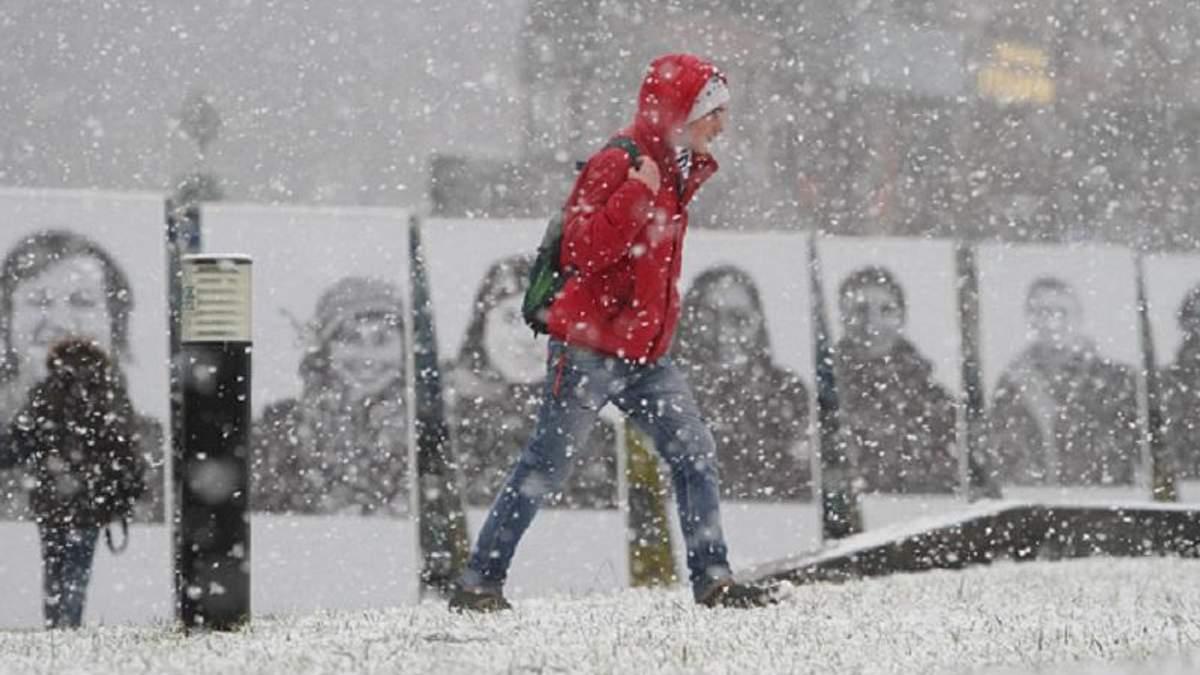 Прогноз погоди на 28 листопада в Україні