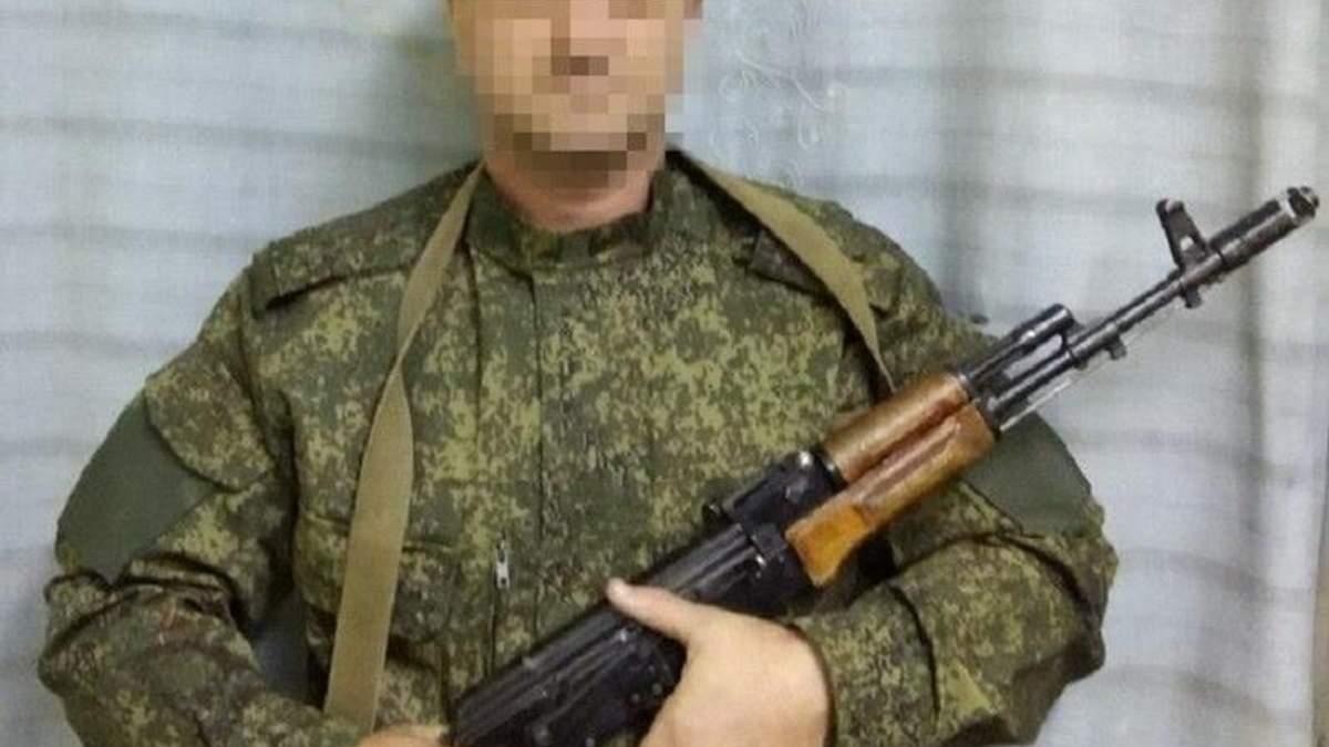 """СБУ впіймала розвідника та """"рекетира"""" """"ДНР"""""""