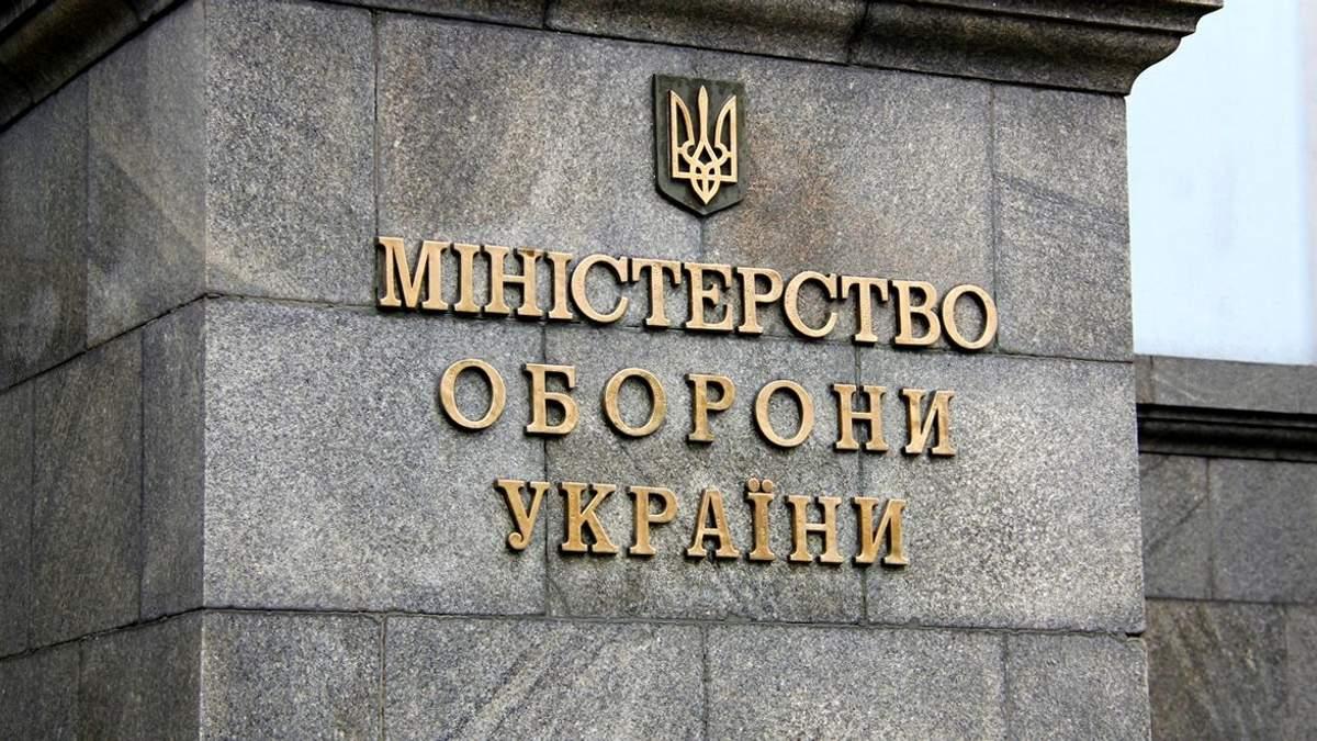 В Минобороны Украины появится подразделение, которое будет заниматься реформами