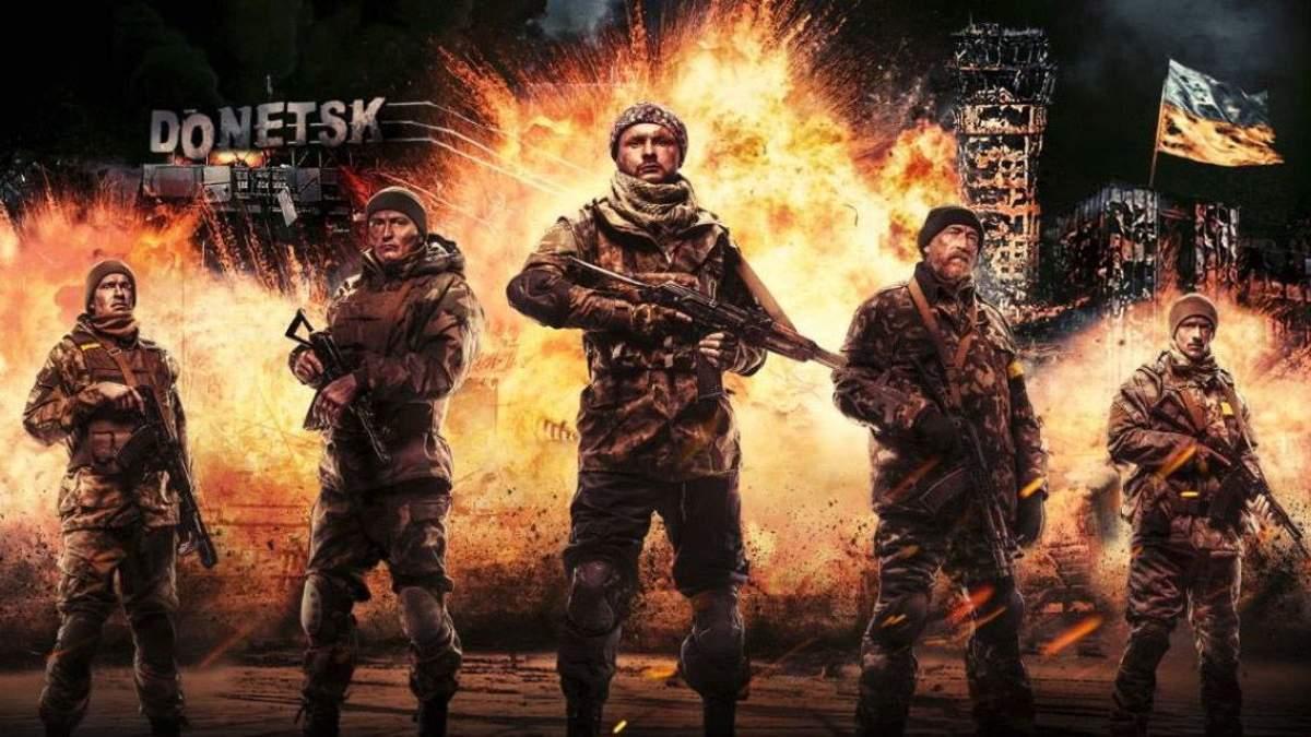 Киборги - трейлер: премьера фильма Киборги 6 декабря в Украине